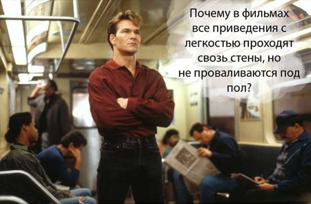 """Герберт Уэллс """"Неопытное привидение"""""""