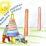Ханойская башня, жизнь и смерть