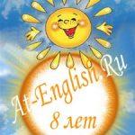 У кого учиться английскому языку?