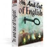 Знать английский в совершенстве
