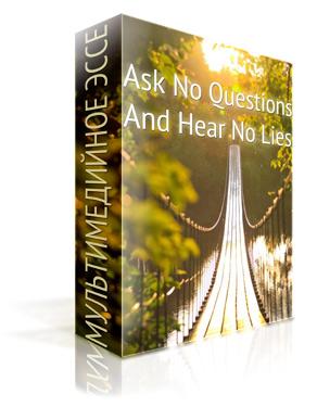 """Ask no questions and hear no lies"""